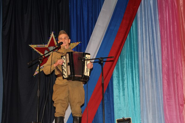 Новгородский районный конкурс
