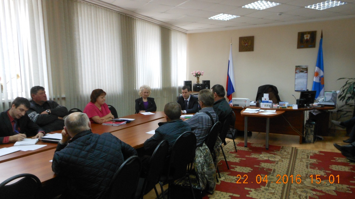 22.04.2016 г. в здании Администрации Лесновского сельского поселения прошло совещание